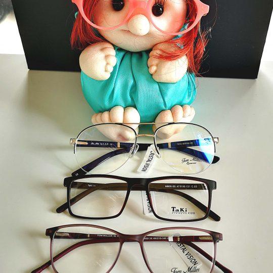 Colectie noua pentru copii - Oftalmologie Neamt - Cristal Vision (1)